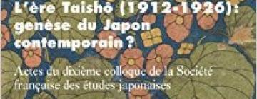 Japon pluriel 10 _ L'ère Taishô (1912-1926)
