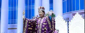 Korean New Religious Movements