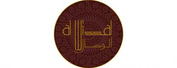 Logo Al-Wissal
