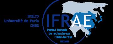 Logo de l'IFRAE