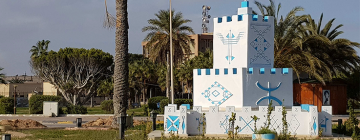 Place Yalu, Zouara, At-Willul, Libya
