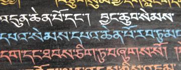 Manuscrit tibétain aux cinq encres précieuses