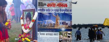 Montage de photos sur l'Asie du Sud - cycle de conférences CESSMA 2019-2020