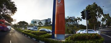 Photographie de l'Université nationale de Singapour