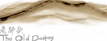 The Old Donkey, film de Li Ruijun, 2010
