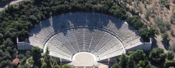 Théâtre grecque vu du ciel