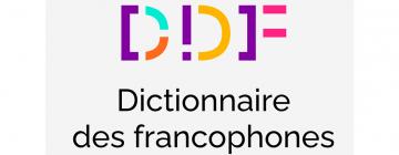 Un acronyme de 3 lettres avec en dessous la signification