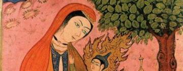 2 Vierges Marie (l'une persane, l'autre occidentale)