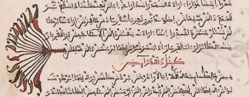 Alquiteb de la Tafria