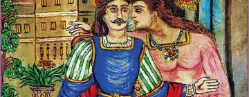 Détail couv Crete