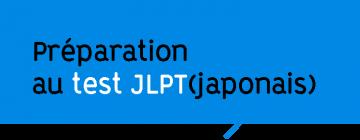 Prépa JLPT