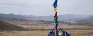 Rencontre en terre mongole