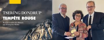Prix littéraire Montluc Résistance et Liberté 2020