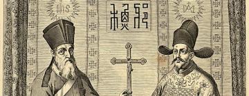 Moines en Chine en 1670