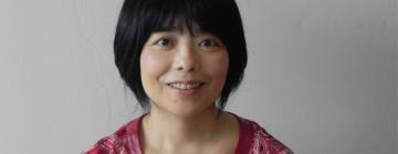 Visage d'une femme japonaise