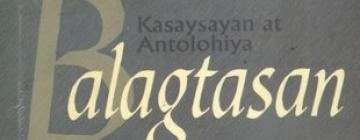 The Balagtasan: Debate in Verse During the American Colonial Period in the Philippines