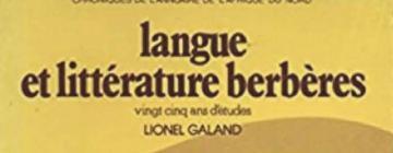 visuel Journée d'études sur la dialectologie berbère. Hommage à Lionel Galand