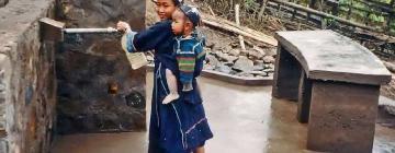 visuel Le comité de coopération avec le Laos : une ONG impliquée dans le développement rural