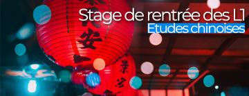 Visuel stage L1 Etudes chinoises