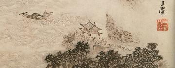visuel Fleuves d'Asie, centres de civilisation