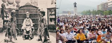 Journées d'études coréennes 2015