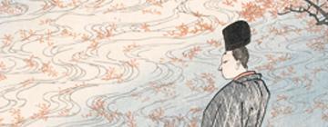 Utagawa Kuniyoshi, Hyakunin isshu no uchi, Ariwara no Narihira Ason