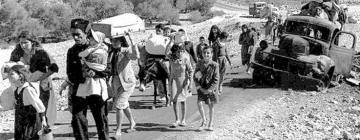 La Nakba entre deux langues : de l'arabe vers l'hébreu