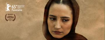 Cinémas d'Iran 2016 Une rébellion ordinaire